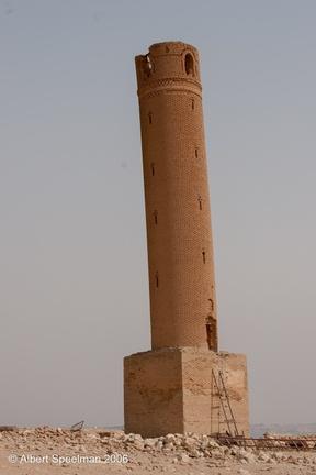 AlThawrah Jabar 2006 ASP 12