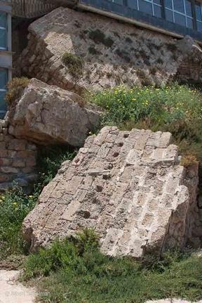 Caesarea Citadel 25052009 ASP 06